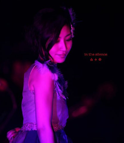Image for Maaya Sakamoto Live2011 In The Silence