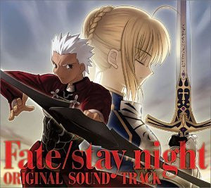 Image 1 for Fate/stay night Original Sound Track