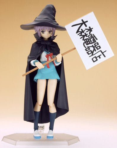 Image 5 for Suzumiya Haruhi no Yuuutsu - Nagato Yuki - Figma #015 - Evil Witch, School Uniform (Max Factory)