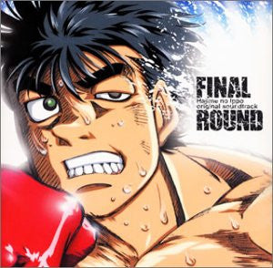 Image 1 for Hajime no Ippo original soundtrack FINAL ROUND