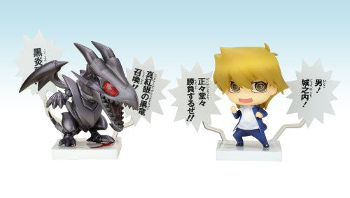 Image 4 for One Coin Grande Figure Collection Yu-Gi-Oh Duel Monsters Vol. 1 ~Duel Start!~