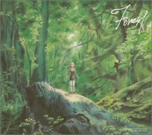 Image 1 for Mujin Wakusei Survive Original Soundtrack FOREST