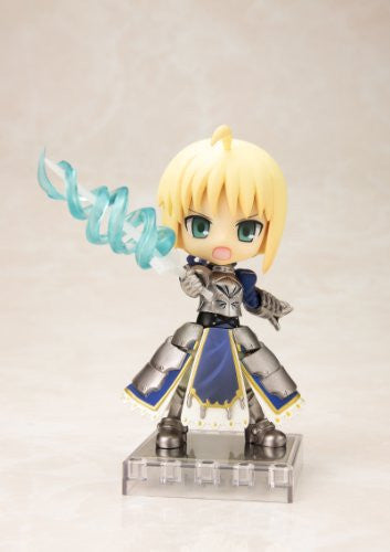 Image 2 for Fate/Stay Night - Saber - Cu-Poche #4 (Kotobukiya)