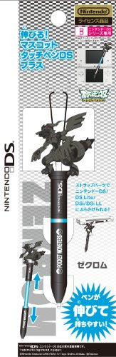 Image 1 for Expand! Mascot Touch Pen DS Plus (Zekrom)