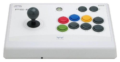 Image 2 for HORI Wireless Fighting Stick EX