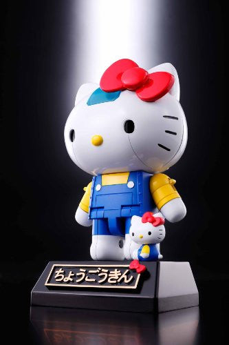 Image 2 for Hello Kitty - Chogokin (Bandai)