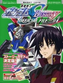 Image 1 for Gundam Seed Destiny Official File Magazine Phase #1