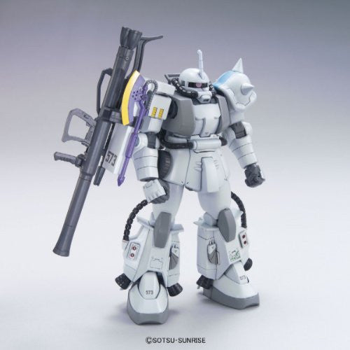 Image 8 for MSV Mobile Suit Variations - MS-06R-1A Zaku II High Mobility Type - HGUC #154 - 1/144 - Shin Matsunaga colors (Bandai)