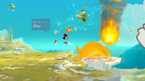 Image 2 for Rayman Legends