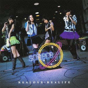 Image for REALOVE:REALIFE / Sphere