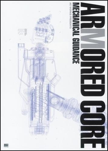 Image 1 for Armored Core Mechanical Guidance Art Book