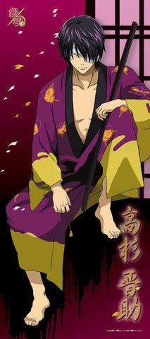 Image for Gintama - Takasugi Shinsuke - Sports Towel - Towel - Ver.2 (Broccoli)