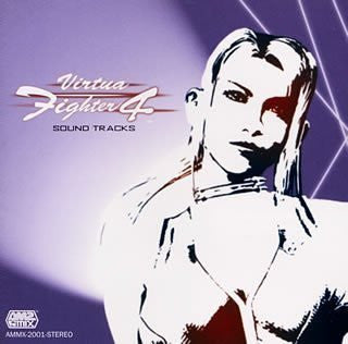 Image 1 for Virtua Fighter 4 SOUND TRACKS