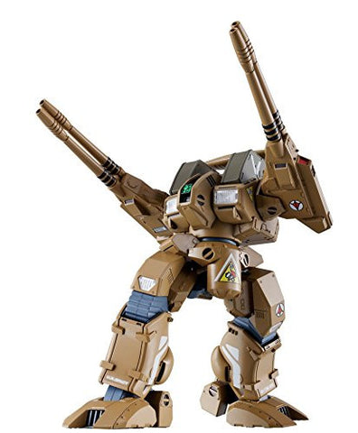 Image for Macross - ADR-04-MkX Defender - HI-METAL R (Bandai)