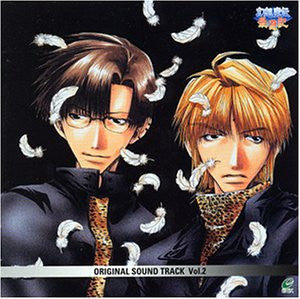 Image for Gensomaden Saiyuki Original Sound Track Vol.2