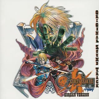 Image for Guilty Gear XX #Reload Korean Version Original Sound Track