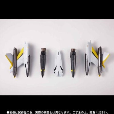 Image 1 for Macross - 30th Anniversary - Super Parts for DX Chogokin YF-29 Durandal