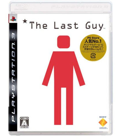 Image for The Last Guy