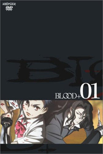 Image 1 for Blood+ Vol.1