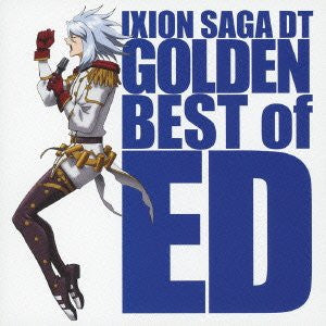 Image for IXION SAGA DT GOLDEN BEST of ED