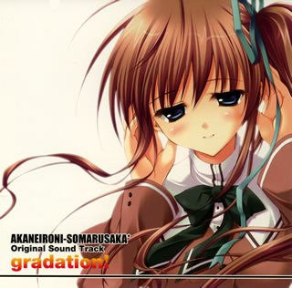 "Image 1 for AKANEIRONI-SOMARUSAKA* Original Sound Track ""gradation!"""