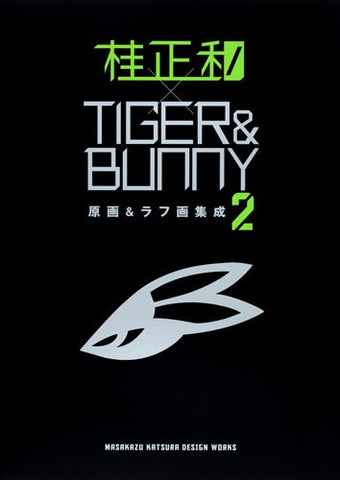 Tiger & Bunny   Illustrations & Sketches Collection 2