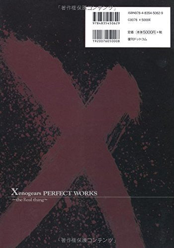 Image 2 for Xenogears Perfect Works The Real Thing