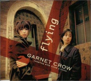 Image 1 for Flying / Garnet Crow
