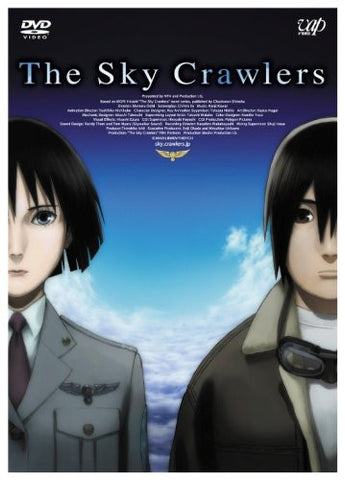 Image for The Sky Crawlers
