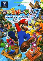 Image 1 for Mario Party 7 Wonder Life Special Nintendo Offical Guide Book/ Gc