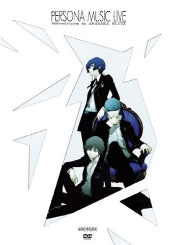 Image for Persona Music Live - Velvetroom In Akasaka Blitz [DVD+CD Limited Edition]