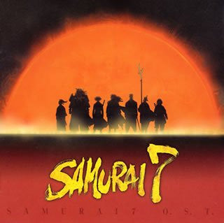 Image for Samurai 7 O.S.T.