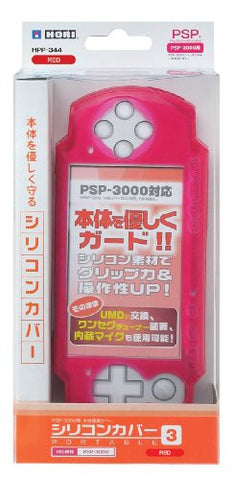 Image for Silicon Cover Portable 3 (Red)