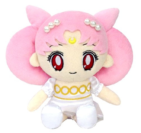 Image for Bishoujo Senshi Sailor Moon - Princess Usagi Small Lady Serenity - Mini Cushion - Sailor Moon Mini Plush Cushion (Bandai)