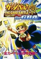 Image 1 for Zatch Bell! The Card Battle For Gba Official Guide Book / Gba