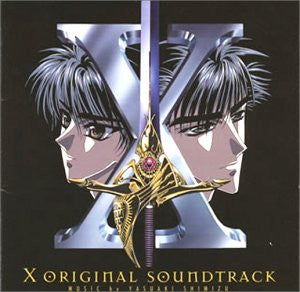 Image for X ORIGINAL SOUNDTRACK