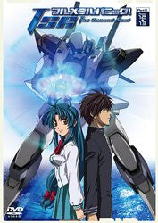 Image for Full Metal Panic! The Second Raid Act III, Scene 12 + 13