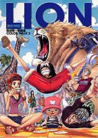 One Piece   Lion