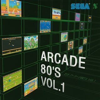 Image 1 for SEGA Arcade 80's Vol. 1