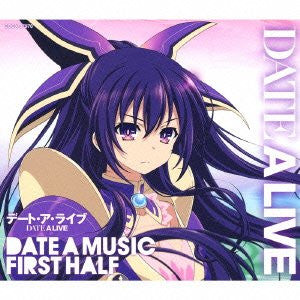 Image for DATE A MUSIC FIRST HALF