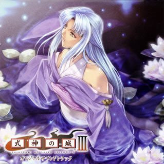 Image 1 for Shikigami no Shiro III Original Soundtrack