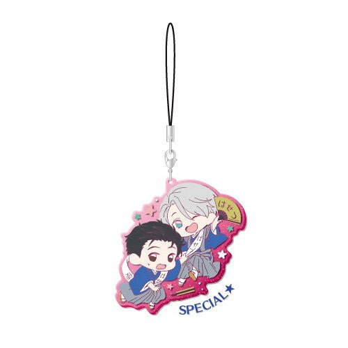 Image 2 for Yuri on Ice Clear Rubber Strap Box
