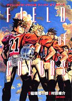 Image 1 for Eyeshield 21   Illustrations Field Of Colors