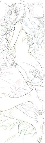 Image 2 for Madan no Ou to Vanadis - Limalisha - Dakimakura Cover (Kaga Create)
