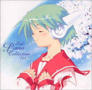 Image for Leaf Piano Collection Vol.1