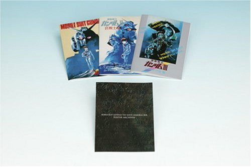 Image 4 for Mobile Suit Gundam Collection Box [Limited Pressing]