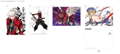 Image 2 for Blazblue Alter Memory Vol.1