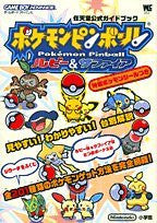 Image for Pokemon Pinball Ruby & Sapphire Nintendo Offical Guide Book / Gba