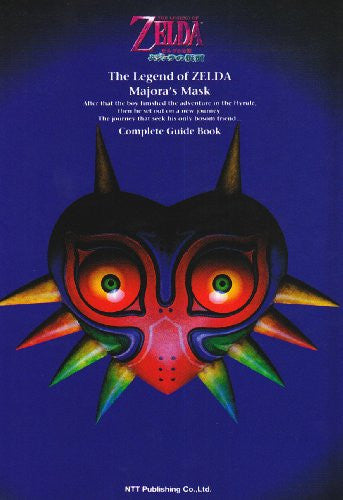 Image 1 for The Legend Of Zelda: Majora's Mask Complete Strategy Guide Book/ N64
