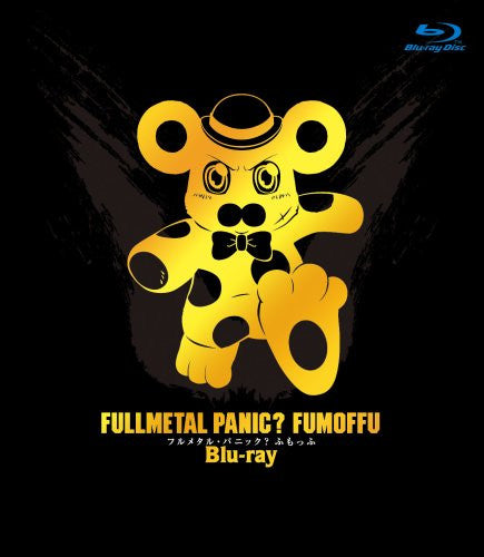 Image 1 for Fullmetal Panic Fumoffu [Blu-ray+CD Limited Edition]